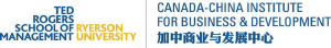 Chinese Immigrants Doing Business in Canada