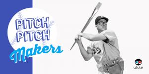 Pitch Pitch Toronto Makers!