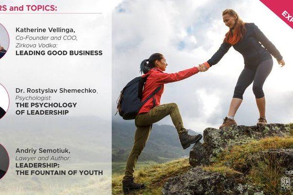 Knowledge Café 2019: Leadership & Social Entrepreneur