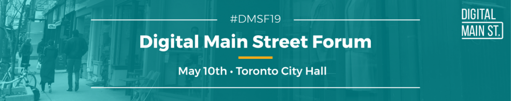 Digital Main Street Forum promotional banner